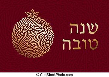 tarjeta, -, nuevo, texto, tova, year., shana, hashana, judío...