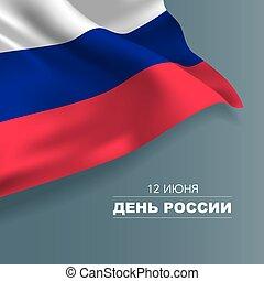 tarjeta, saludo, ilustración, rusia, vector, bandera, día,...