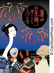 tarjeta, saludo, japonés, verano