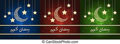 tarjetas, conjunto, ramadan