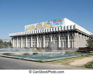tashkent, les, peuples, amitié, salle concert, 2007