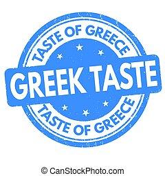 Taste of Greece and Greek taste sign or stamp