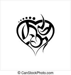 Tattoo Heart , Heart Shape
