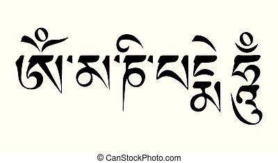 Padme Mantra Hum Om Mani Antigas Hum Ilustração