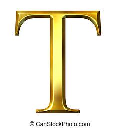 tau, ギリシャ語, 3d, 手紙, 金