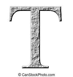 tau, 石, 3d, 手紙, ギリシャ語
