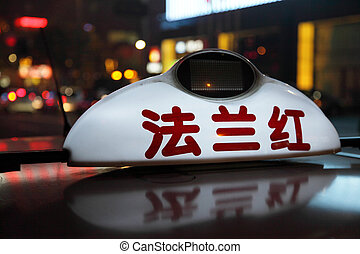 Taxi sign in Shanghai, China