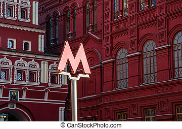 teaches with letter m to the metro station in Moscow 1