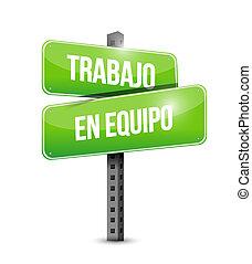 teamwork street sign in Spanish
