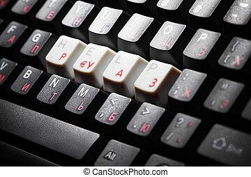 teclado, llave de ayuda