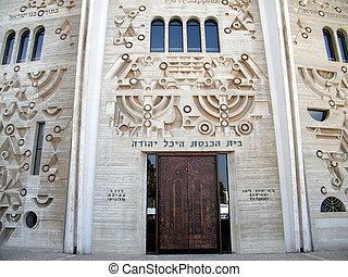 Entrance of the Heichal Yehuda Synagogue in Tel Aviv, Israel