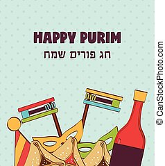 template design with traditional objects for Jewish holiday Purim