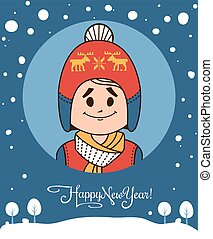 Template of holiday postcard. New Year 2017 card.