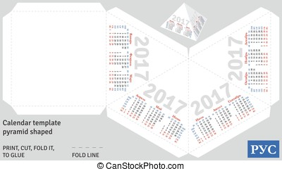 Template russian calendar 2017 pyramid shaped