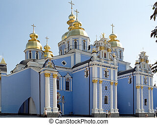 Temple in capital of Ukraine- Kiev city.