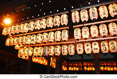 Temple Lanterns at Yasaka Shrine in Tokyo - Hundreds of ...