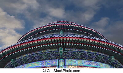 Temple of Heaven, Beijing, China - Temple of Heaven (Altar...