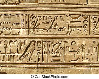 Temple of Kom Ombo, Egypt: ancient egyptian hyeroglyphs