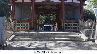 temple, portail, fudo, meguro, tokyo, principal