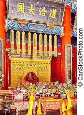 """templo, confuciano, traducción, inscriptions""""yong, gong"""", ..."""
