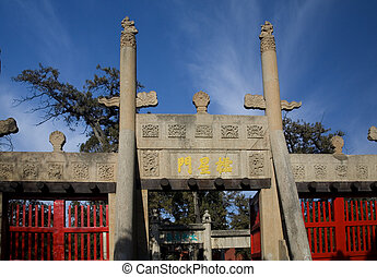 templo, confucius, puerta