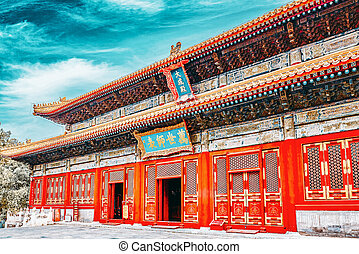"""templo, second-""""hall, confuciano, traducción, success"""", ..."""