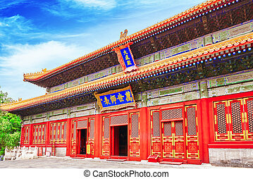 "templo, second-""hall, confuciano, traducción, success"", ..."