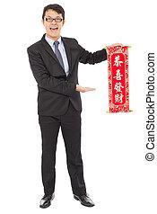 tenue, homme affaires, reel., jeune, heureux, n, félicitations, asiatique