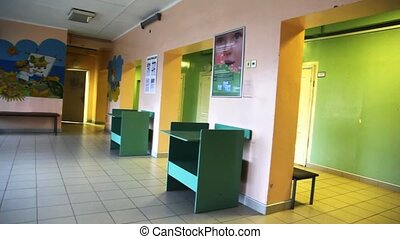 territorial polyclinics for children