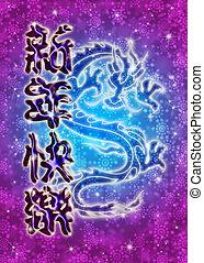 testo cinese, augurio, drago, anno, nuovo, felice