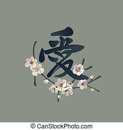 "tetovál, hieroglifa, kínai, kéz, megfullad, sakura, virágzó, branch., ""love"", calligraphic, design."