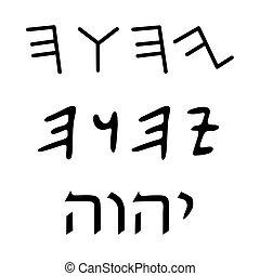 tetragrammaton., poznaczcie., judaism., wektor, religijny, format.