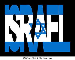 texte, drapeau israël