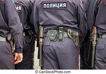 "texte, policeman., russian:, équipement, ""police"", russe, ceinture"