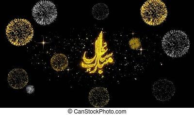 texte, révéler, particules, scintillement, firework., souhait, année, nouveau, doré, islamique