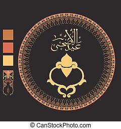 texto, islámico, adha, diseño, eid, floral, caligrafía, colorido