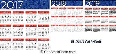Textured Russian Calendar 2017-2018-2019