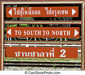 Thai Railway Sign