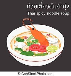 Thai spicy noodle soup vector