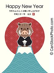 The 2019 New Year Card With boar