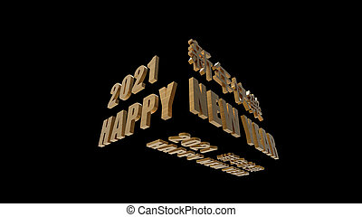 3d rendering of happy Chinese new year with chinese word happy new year and Spring for spring couplet