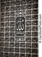 Names of Allah - The 99 Names of Allah, also known as the 99...