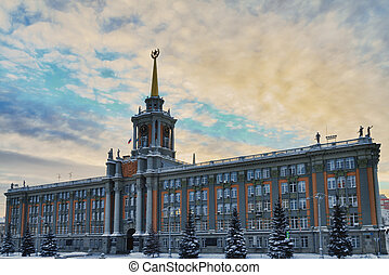 The administration of the city of Yekaterinburg
