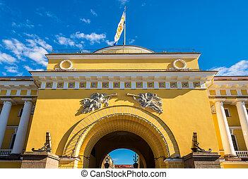 The Admiralty building in Saint Petersburg - Russia