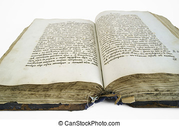The ancient book written in old Slavic language