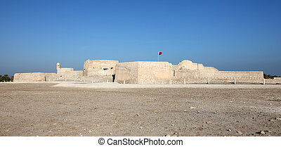 The ancient Fort of Bahrain, Middle East