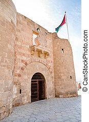 The Aqaba Flagpole under medieval Mamluks fort