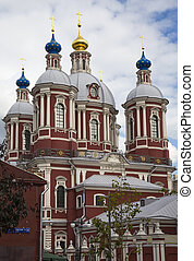 The baroque church of Saint Clement in Moscow, Russia. This ...