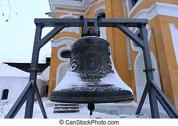 The big bell