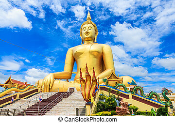 Biggest Seated Buddha Image